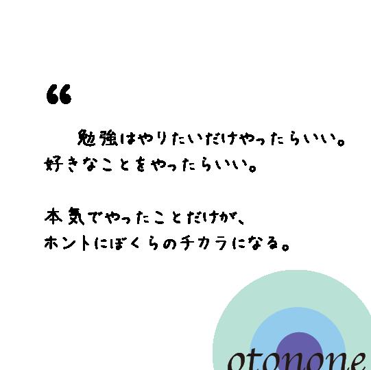Ao入試の志望理由書 自己推薦書 自己アピール 活動実績報告書の書き方