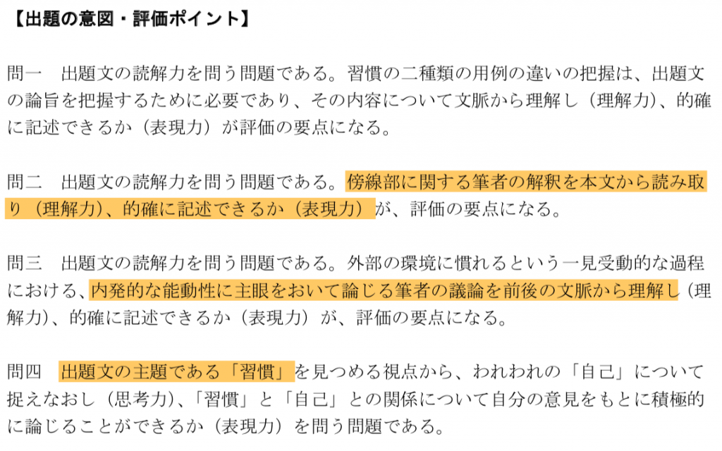 神戸大学発達コミュニティ
