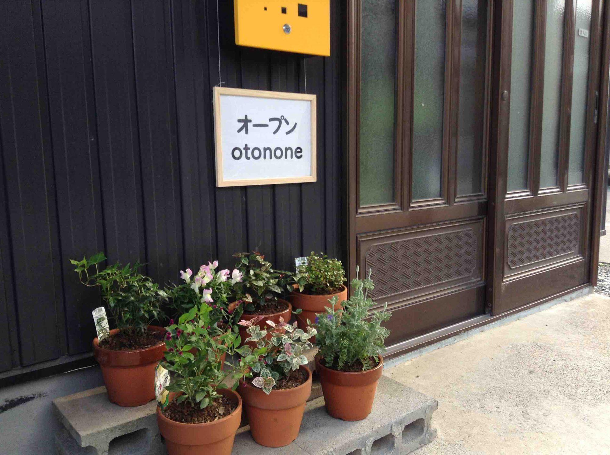 富山・高岡・金沢で創造性や自発性ある生徒を育てたい塾の先生のブログ。あなたの道をすすんでください。